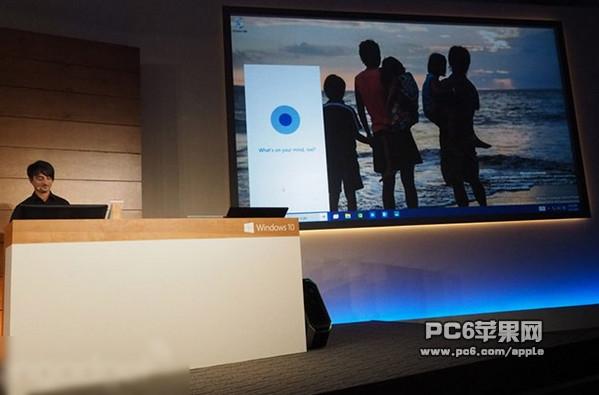 Cortana iphone版 V1.4.5