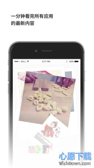 豌豆荚一览iphone版 v2.2.1
