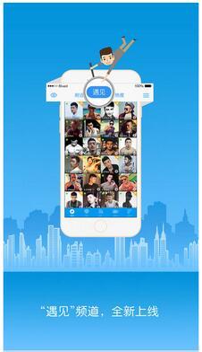 Blued iPhone版 v4.9.1 官方版