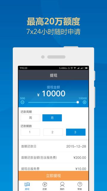 趣钱包 v1.0.0