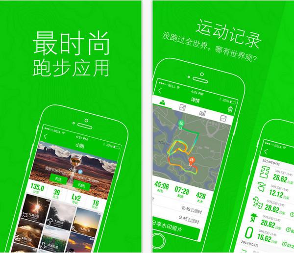 腾米跑跑iphone版 V3.6.11