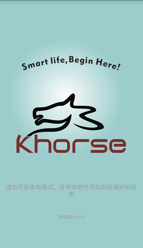 iKhorse v3.0.21