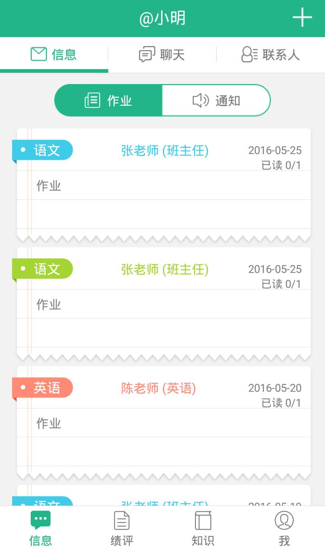 @小明 v1.0.7 官方版