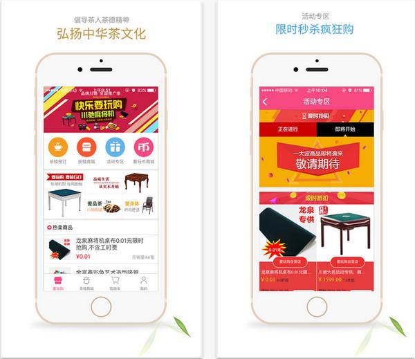 要玩购iphone版 V1.5官网版