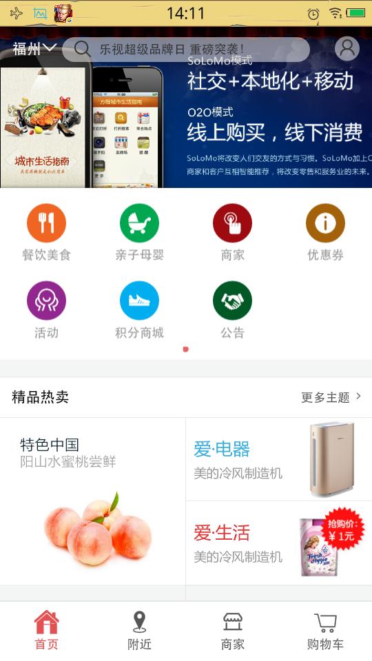 四川贸易平台 v0.0.1