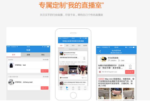 悦莓全球奥特莱斯扫货神器app下载