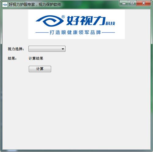 保护眼睛 十款不错的护眼软件推荐(第8图) - 心愿下载
