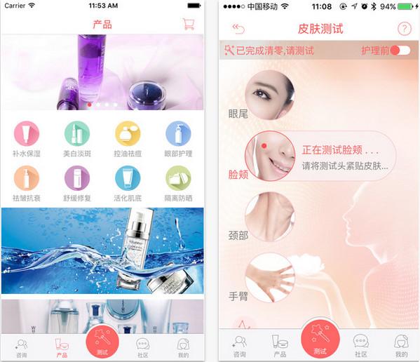 会美女神iphone版 v1.0.3