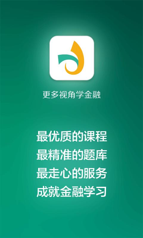 金囿學堂 v1.0.0