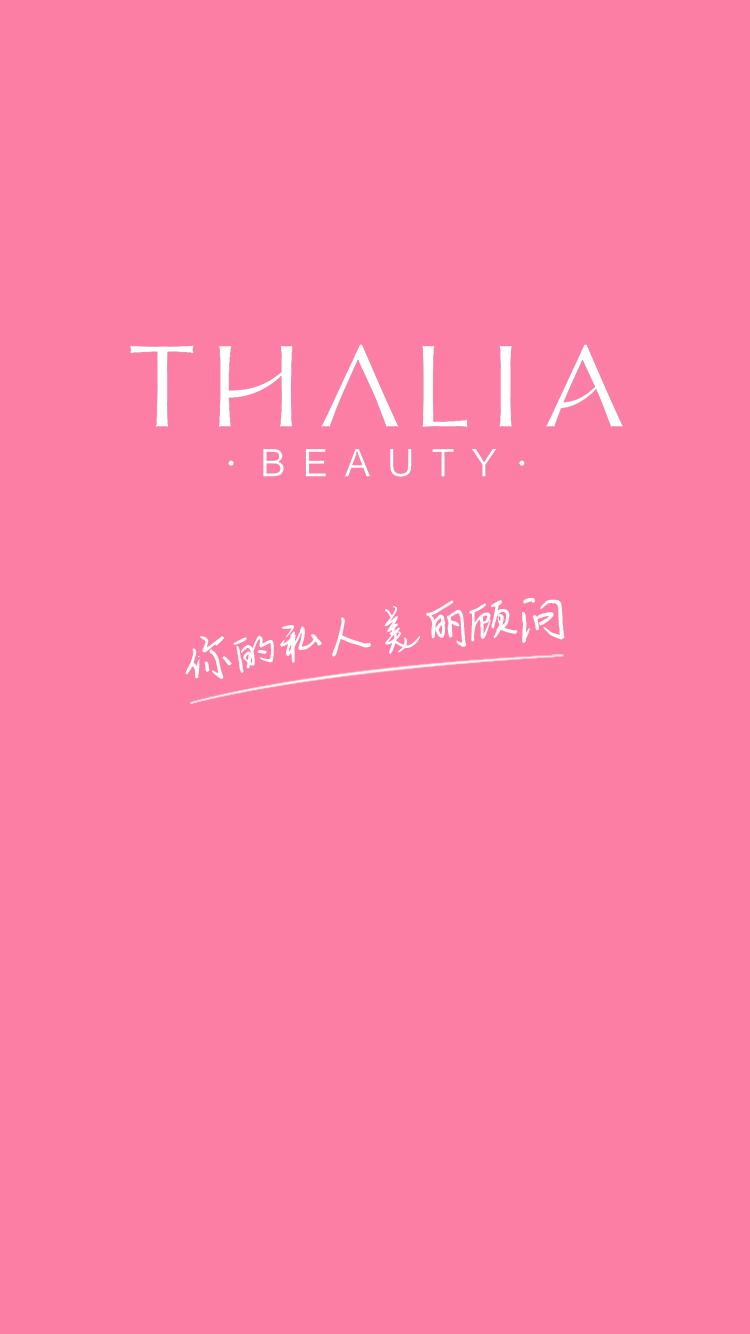 塔莉亚 v1.0