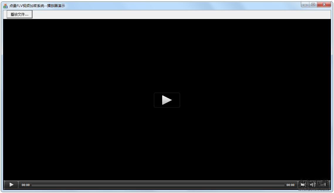点量FLV视频加密系统 v1.0 官方版