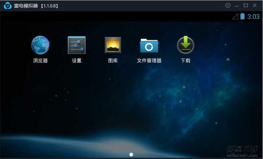 雷电安卓模拟器 v3.33 官方版