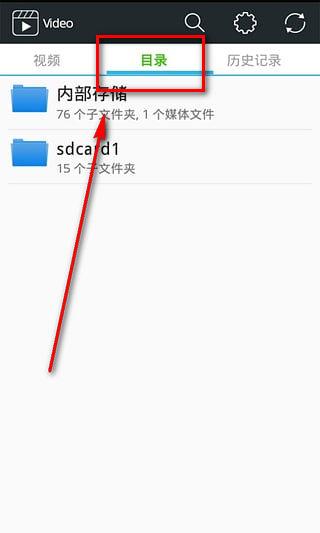 影音播放器手机版 v5.6.4