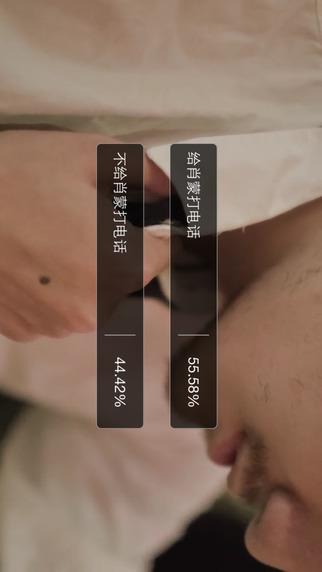 剧能玩iphone/iPad版 V3.2.2