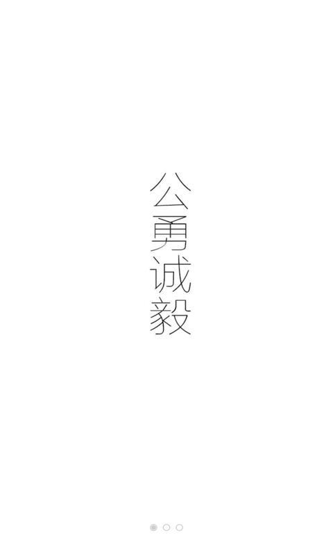 武�w教�� v1.5.7