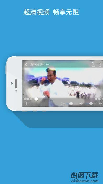 瓜瓜播放器iPhone版 v1.0.5 iPhone版