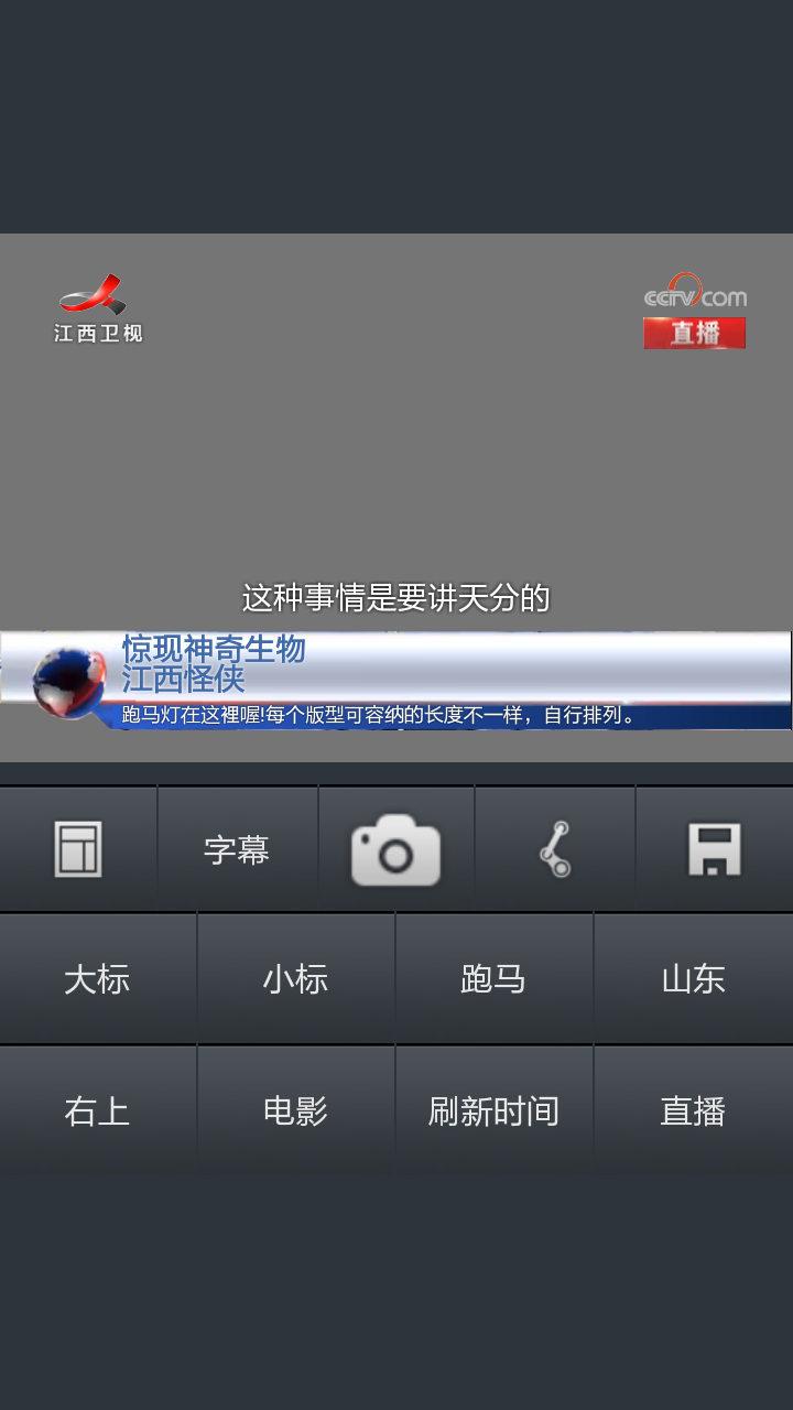 新闻头条相机 v2.1.6