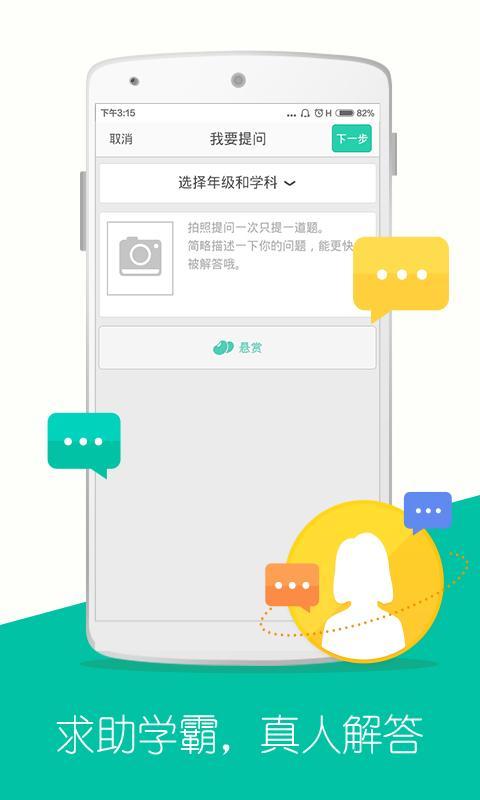 作�I交流 v5.6.6