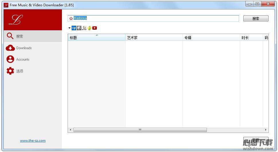 Free Music Downloader_last.FM音乐下载器 v1.99 绿色版