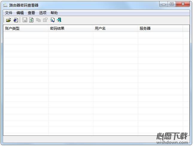 软军路由器密码破解器 v5.9 官方版