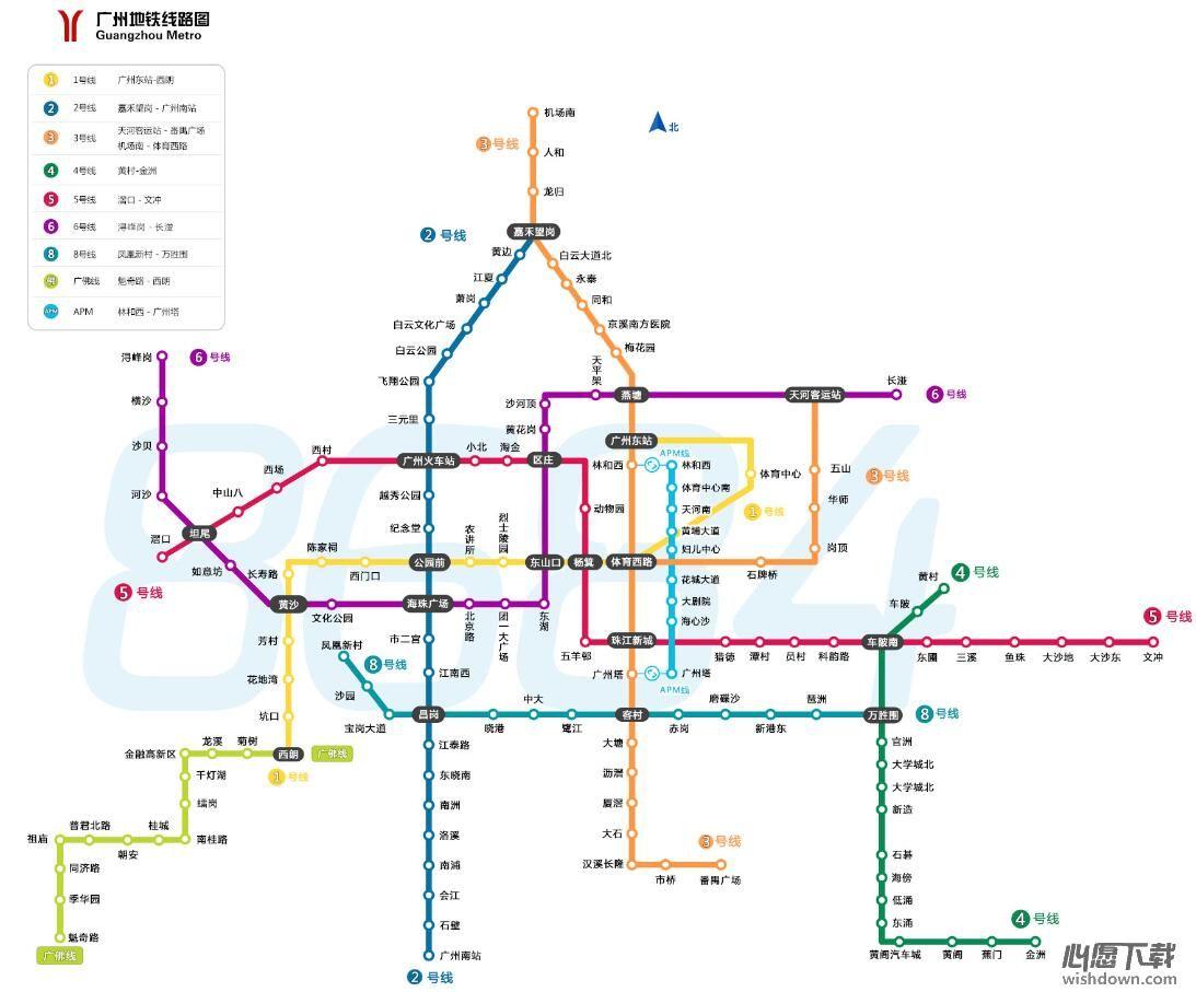 广州地铁线路图高清版_wishdown.com