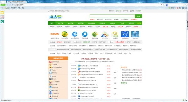 千兆浏览器 V1.0官方版