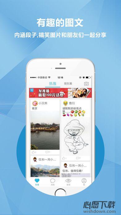 淘��iphone版 v1.3.5