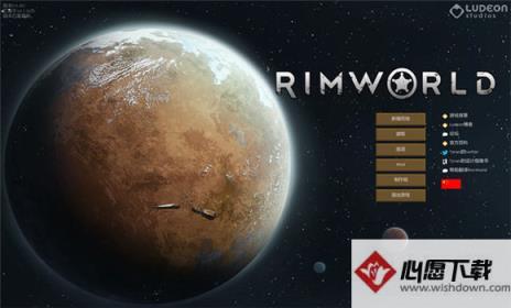 环世界RimWorld新手攻略 环世界RimWorld新手实用技巧心得