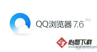 QQ浏览器微信电脑版怎么样