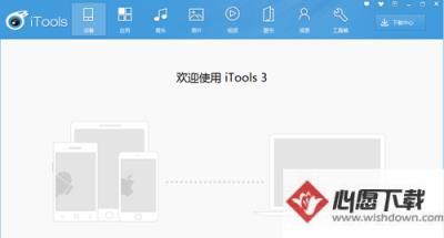 iTools怎么设置iphone6 plus最新手机铃声 心愿下载教程