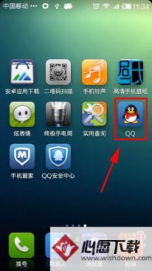 手机QQ游戏中心在哪? 心愿下载教程