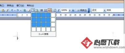 word表格制作_www.rkdy.net