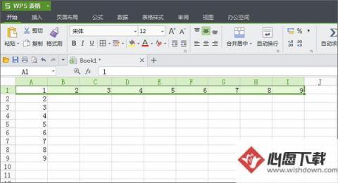 WPS表格制作九九乘法表的方法 心愿下载教程