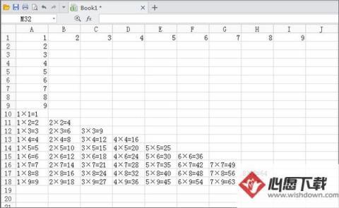WPS表格怎么制作九九乘法表  WPS表格制作九九乘法表教程