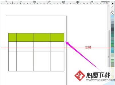 coreldrawx5绘制平面并建筑单体?填充表格颜色设计图图片