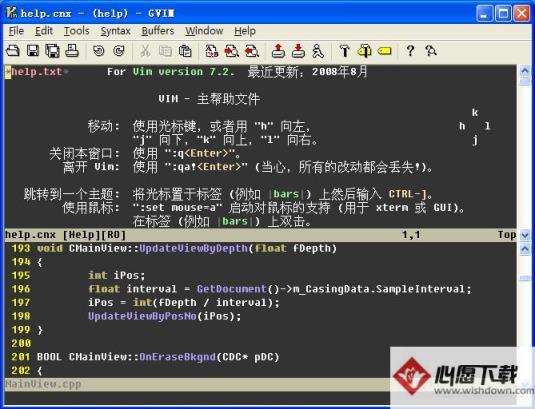gvim文本编辑器配置及相关插件安装图文教程_www.rkdy.net