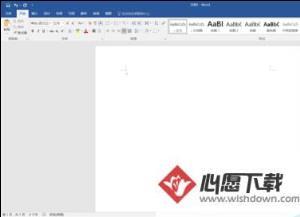 word 屏幕截图功能