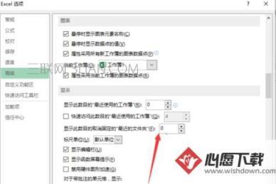 Excel工作表如何删除浏览记录_www.rkdy.net