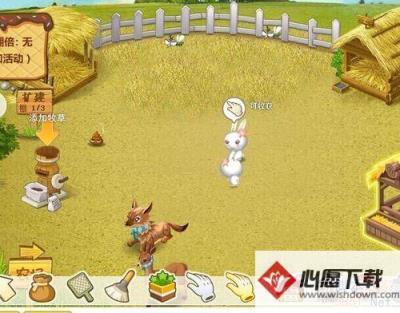 怎么通过电脑QQ进入QQ农场和牧场?_www.rkdy.net