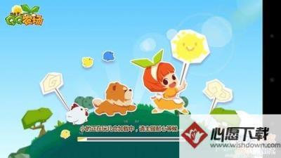 QQ�r�鲈趺丛谑�C上玩蜂巢_www.xfawco.com.cn