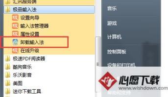 �O品五�P�入法怎么�h除_www.xfawco.com.cn