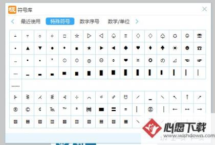 �O品五�P�入法怎么打特殊符�_www.xfawco.com.cn