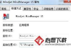 MindManager思�S��D中文版安�b失�〕R����}�R�_www.xfawco.com.cn