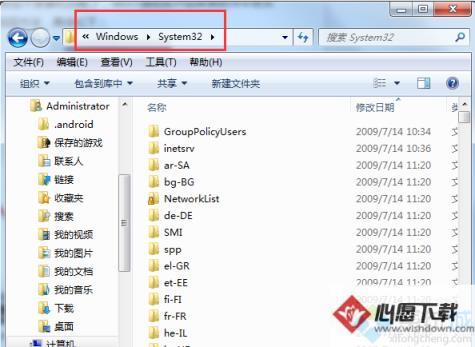 C:Windowssystem32