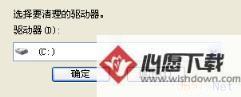 Win7磁盘碎片整理一直停在0%的解决方法_www.rkdy.net