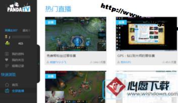 熊猫直播tv如何关注主播? 注册送白菜网站教程