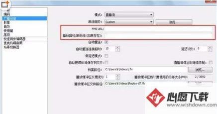 熊猫直播如何设置自己的直播房间_wishdown.com