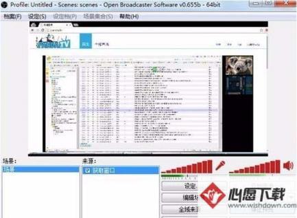熊猫直播如何设置自己的直播房间_www.rkdy.net