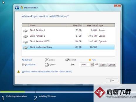 将windows7安装到映像文件中的新奇招数