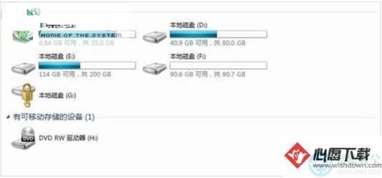 Win7系统怎么清理磁盘节省C盘空间?   心愿下载教程